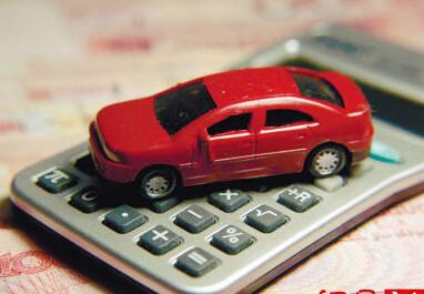 车险计算器APP下载,车险计算器官方客户端 v1.0   手机乐园