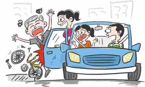 个人交通意外保险怎么买?26595保险给你支招!
