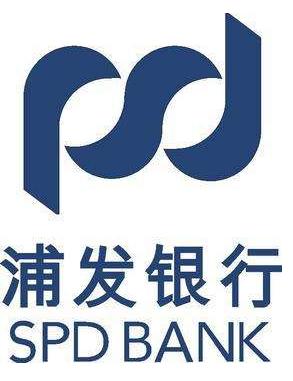 """浦发银行信用卡推现金分期""""钱好贷""""业务"""