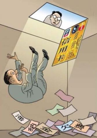 浦发信用卡丢失后风险很大,如何挂失你可知道?