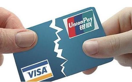 浦发银行信用卡网上如何注销