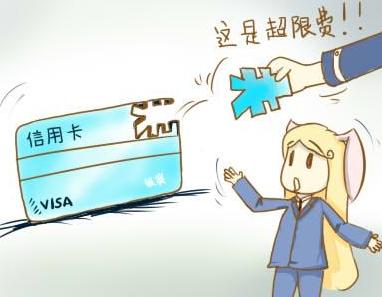 浦发银行信用卡提现有什么费用