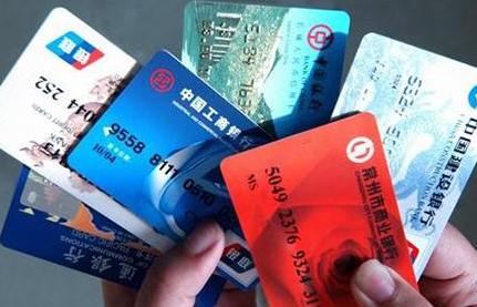 浦发银行信用卡注销收费吗