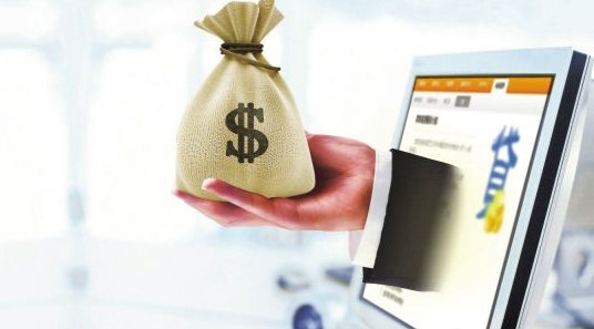 可靠的贷款平台有哪些?有钱花怎么办?
