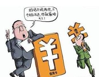 华夏银行信用卡是不是黑名单怎么查询