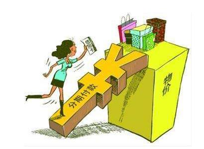 华夏银行信用卡账单分期付款业务条款及细则