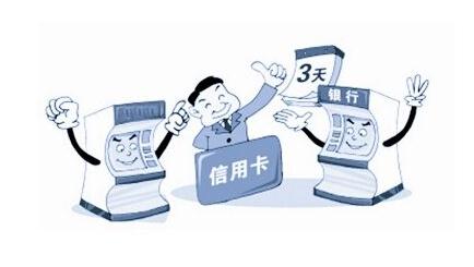 华夏信用卡全力支招春节后还款攻略