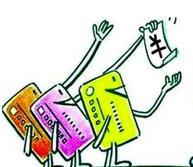 华夏银行信用卡还款方式