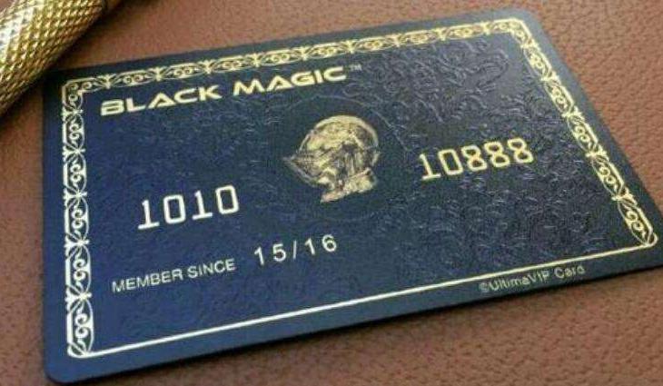 华夏银行信用卡取现额度是多少