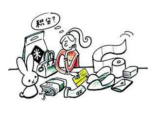 华夏银行信用卡积分查询方法