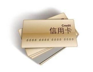 华夏银行信用卡最新提额技巧