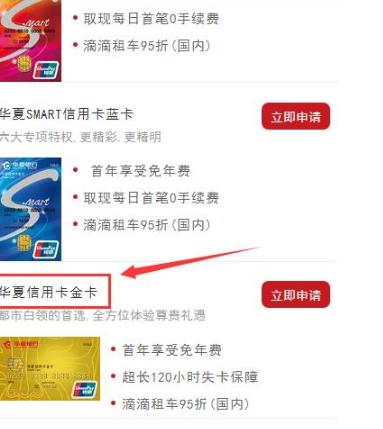 华夏银行信用卡最新百分之百提额技术