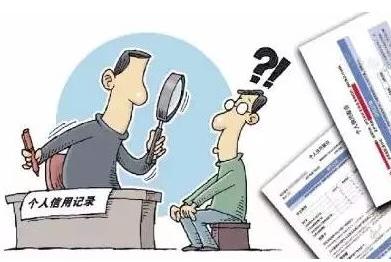 在网上怎么查询华夏银行信用卡信用记录