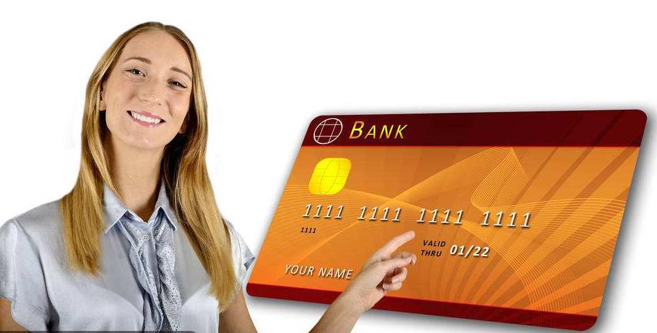 华夏银行网上申请办理信用卡