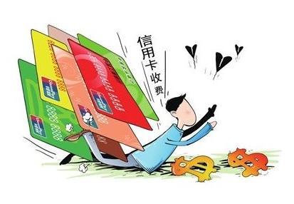 华夏银行信用卡提现可以最低还款吗