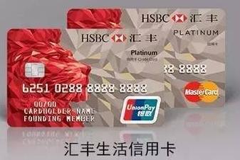 汇丰银行信用卡提额技巧