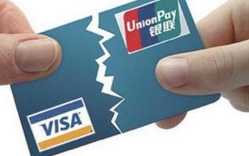 广州银行信用卡逾期记录如何消除