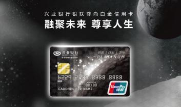 兴业银行信用卡提现手续费多少