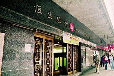 大陆人是否可以申请恒生银行信用卡?
