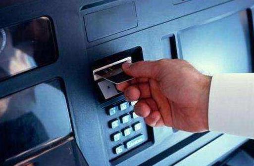 兴业银行信用卡提现可以分期吗