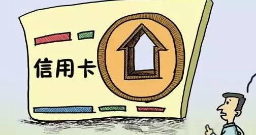 苏州银行信用卡怎么样可以申请调整固定额度