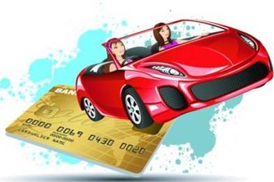 民生银行信用卡购车分期申请