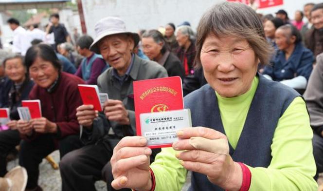 农村人养老怎么办?推广农村养老保险势在必行