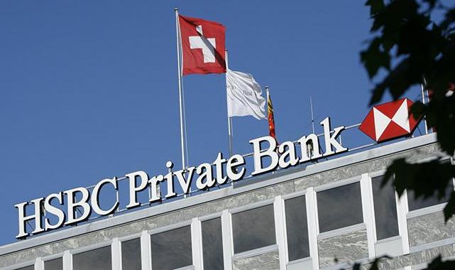 汇丰银行信用卡销卡怎么办理