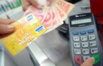 广州银行信用卡提现费用有哪些?