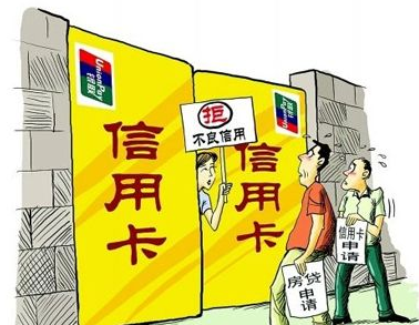 东亚银行信用卡黑名单能贷款吗