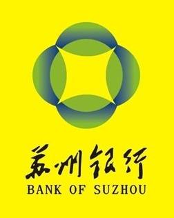 苏州银行信用卡如何申请办理