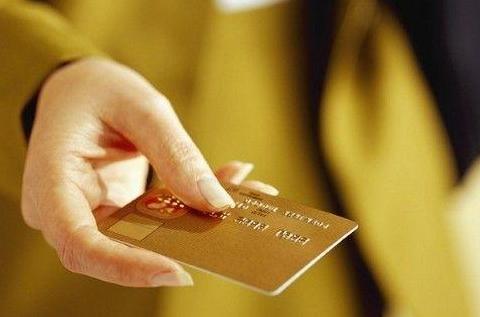 包商银行信用卡逾期处理方法