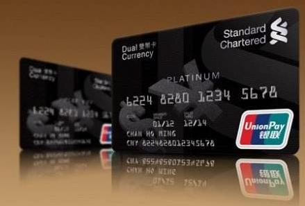为什么渣打银行信用卡额度会降低?
