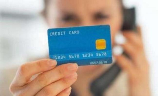 恒生银行信用卡还款方式
