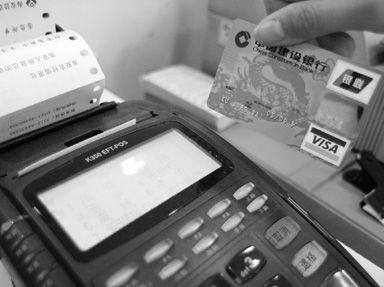 广州银行信用卡提现方式