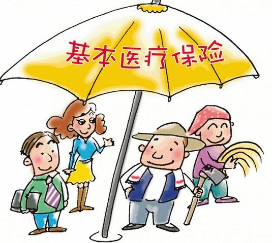 动漫 卡通 漫画 伞 头像 雨伞 535_479