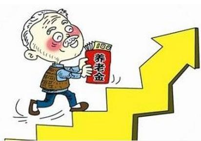 公务员退休申��.i_公务员退休后被判缓刑养老金怎么发放