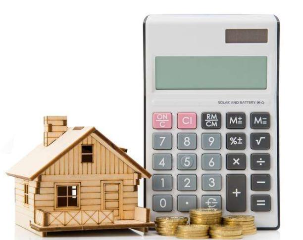 房贷计算器最新2018教你计算房贷按揭贷款!