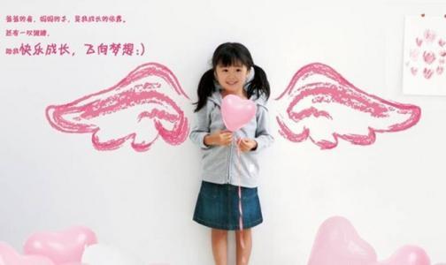 中国人寿少儿一生幸福保险 这个保险你听过吗?