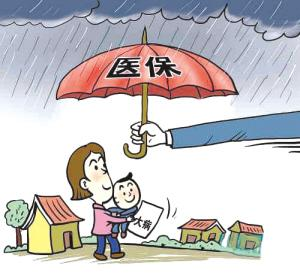 竹子说保买保险可靠吗?选对投保途径才是最重要的!
