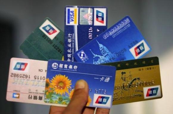 4种最靠谱的招行高端信用卡申请方法