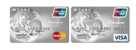 交行白麒麟信用卡如何申请?