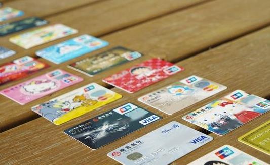 微信申请招行信用卡的具体步骤介绍