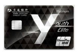 交行信用卡申请通过率高吗?