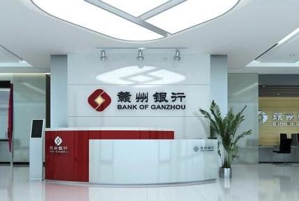 赣州银行信用卡申请条件及资料介绍