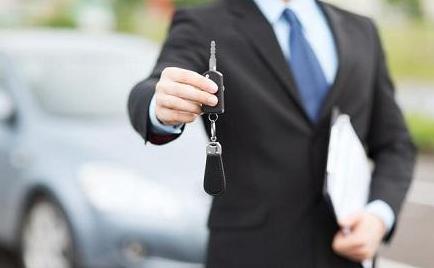 建行个人贷款条件如何办理二手车按揭流程?