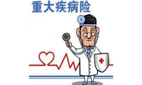重疾险和医疗险 这两者你觉得哪个更重要?