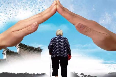 商业养老保险哪种好  多种险种对比!