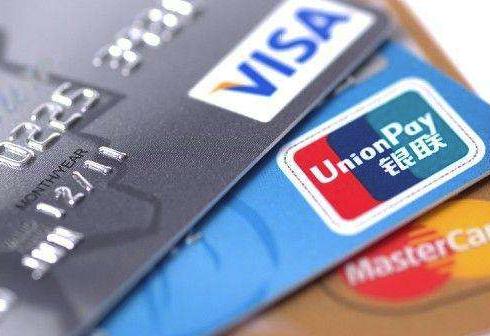 信用卡怎么用最划算?10个小技巧告诉你