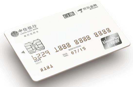 3张信用卡优惠权益测评,哪张最适合你呢?